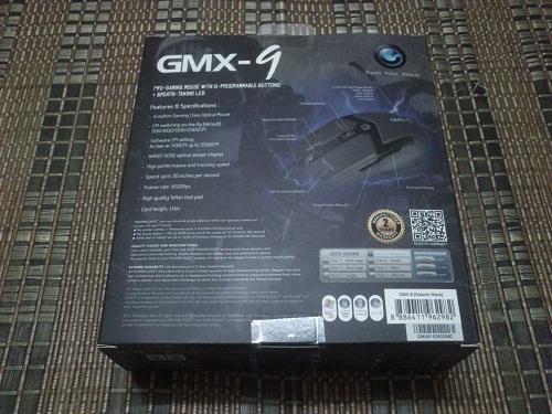 Power Logic GMX9 2