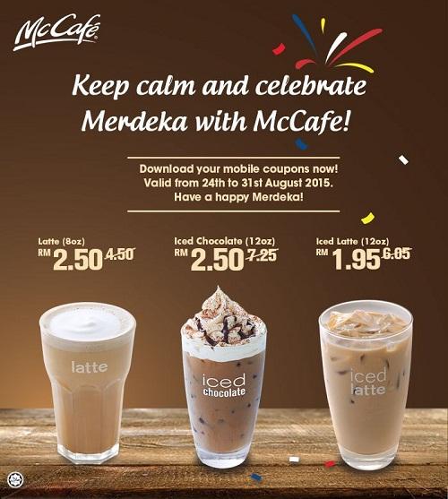 McCafe Aug 2017