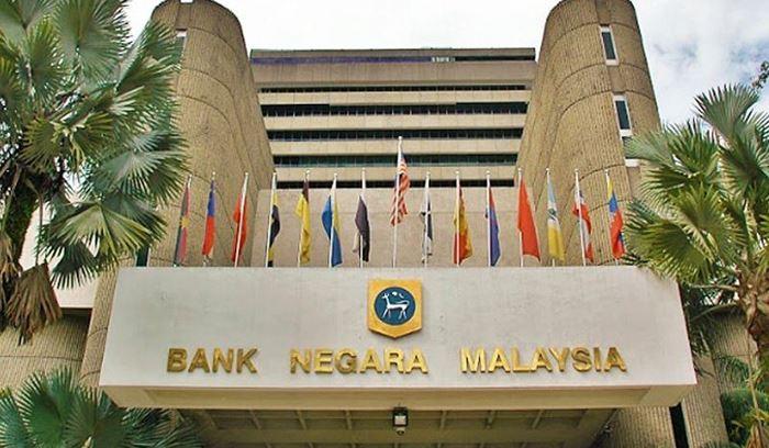 Penyata Dasar Monetari BNM turun kepada 1.75%